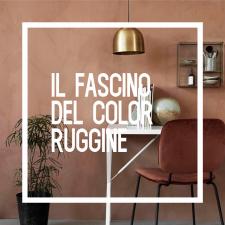 Il fascino del color ruggine